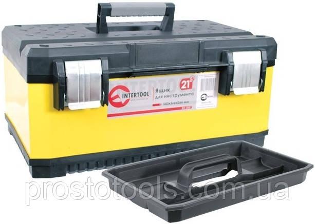 """Ящик для инструментов с металлическими замками   21""""  Intertool  BX-2021"""