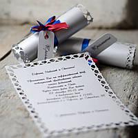 Приглашение свиток на свадьбу