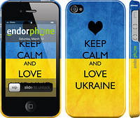 "Чехол на iPhone 4 Keep calm and love Ukraine ""883c-15"""