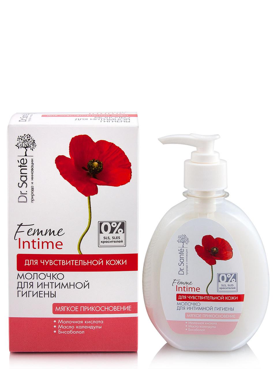 Молочко для интимной гигиены «Мягкое прикосновение» Dr.Sante Femme Intime, 230 мл.