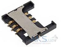 (Коннектор) Aksline Разъем SIM-карты Samsung I9100 Galaxy S2 / I9103 Galaxy R / I9105 Galaxy S2 Plus