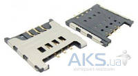 (Коннектор) Aksline Разъем SIM-карты Samsung i9250 / C3520 / C3780 / E1180 / E1200 / E1280 / E2250 / S3570 / S5301 / S6102 / S6802 / B5510