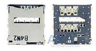(Коннектор) Aksline Разъем SIM-карты Sony C6602 Xperia Z / L36h Xperia Z / C6603 Xperia Z / C6606 Xperia Z
