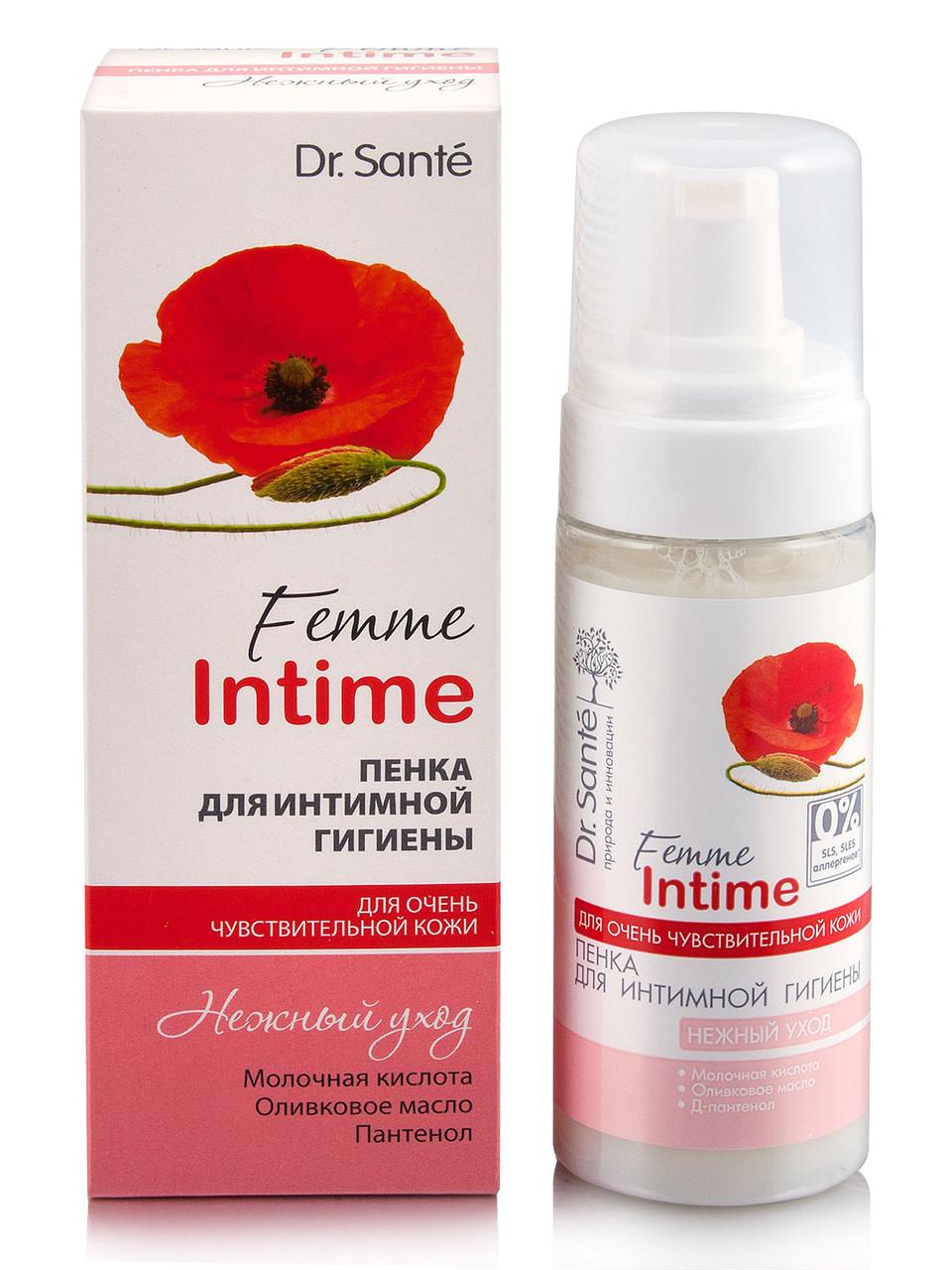 Пенка для интимной гигиены «Нежный уход» Dr.Sante Femme Intime
