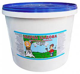 Краска садовая побелочная ЛКМ ,1,4 кг.