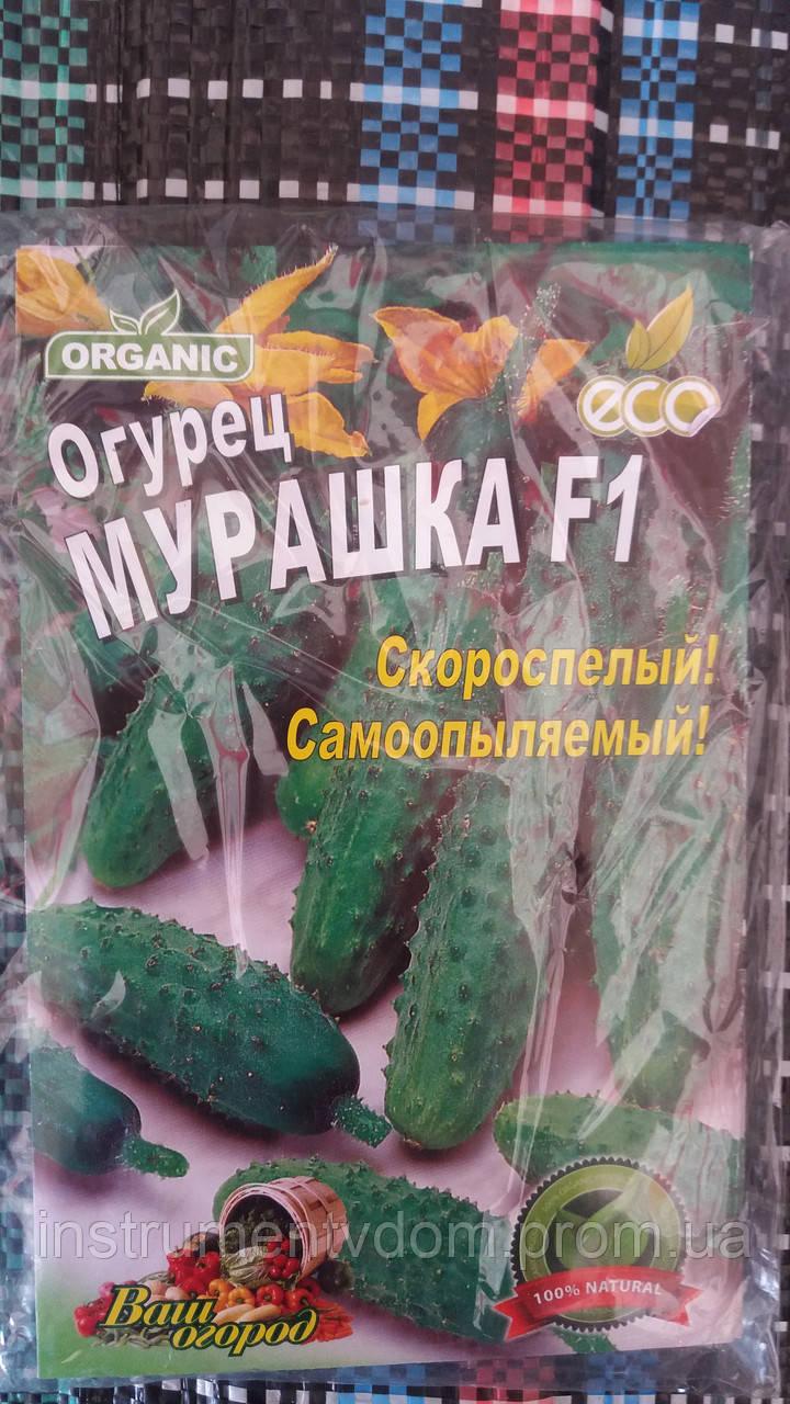 """Семена огурцов """"Мурашка F1"""", 5 г  (упаковка 10 пачек)"""