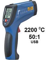 Пирометр DT-8869H (инфракрасный термометр) профессиональный