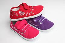 Детские кеды оптом,25-30 размер. Спортивная обувь оптом