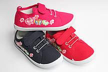 Детские кеды оптом, 25-30 размер. Спортивная обувь оптом