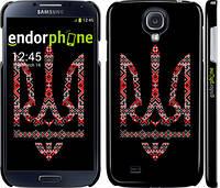"Чехол на Samsung Galaxy S4 i9500 Герб - вышиванка на черном фоне ""1196c-13"""