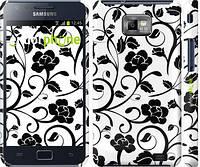 "Чехол на Samsung Galaxy S2 i9100 Узор 75 ""2844c-14"""