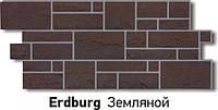 Фасадные панели DOCKE— серия «BURG»замок  сайдинг под камень