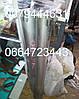 Выхлопная Труба с Крышкой (эжектора) Т-150