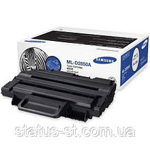 Заправка картриджа Samsung ML-D2850A для принтера ML-2850D, ML-2851ND