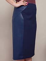 Кожаная юбка Элегия р. 52,54,56,58 синяя