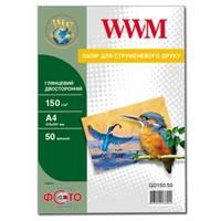 Фотобумага WWM глянцевая двухсторонняя 150г/м кв , A4 , 50л (GD150.50)