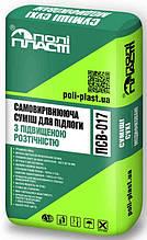 Полипласт ПСВ-017 Самовыравнивающаяся смесь повышенной растекаемости