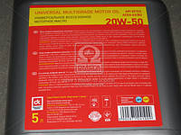 Масло моторное  20W-50 SF/CC (Канистра 5л)
