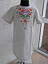 Вышитое детское платье,Петриківський розпис 2, фото 4