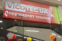 Купить ГРИЛЬЯТО Одесса