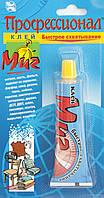 Клей МИГ Профессионал быстрое схватывание (туба, 35 мл)