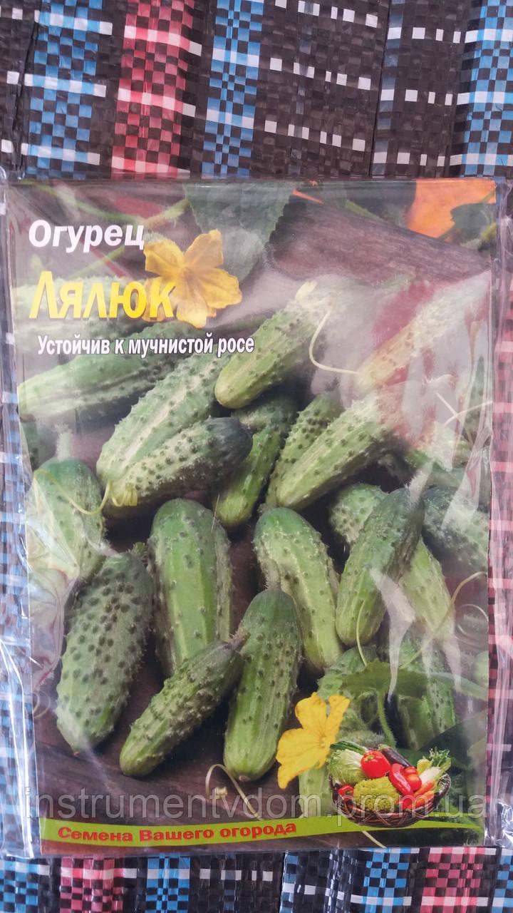 "Семена огурцов ""Лялюк F1"", 5 г  (упаковка 10 пачек)"