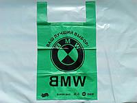 """Пакет-майка  """"БМВ цветной"""", 39х58/30мкм, 50шт/уп."""