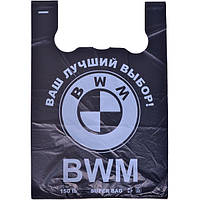 """Пакет-майка """"БМВ черные"""", 38х59/40мкм, 50шт/уп."""