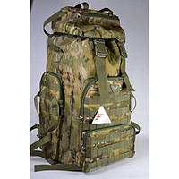 Рюкзак камуфляжный мультикам 60 л.