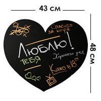 Магнитная доска для рисования мелом, купить магнитную доску в виде Сердца 48 х 43 см