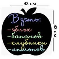 Магнитно грифельная доска, меловая доска на стену в виде яблока 43 х 43 см