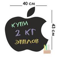 Магнитная доска для дома, доска для записей в виде яблока 40 х 43 см