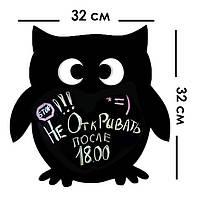 Магнитная доска для ребенка, купить меловую доску в виде совы 32 х 32
