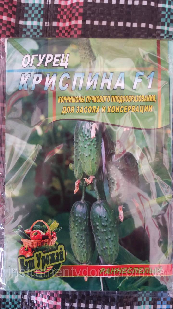 """Семена огурцов """"Криспина F1"""", 5 г  (упаковка 10 пачек)"""