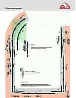 Поворотно-откидная фурнитура Roto для арочных окон NT 12/20-13 для ПВХ (550*1600)