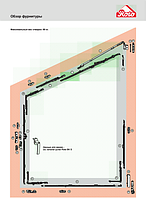 Поворотно-откидная фурнитура Roto для косоугольных окон NT 12/20-13 для ПВХ (550*1600)