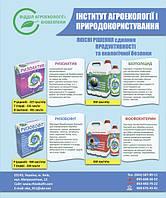 """Журнали """"Зерно"""", """"Агробізнес"""" 03.2016"""