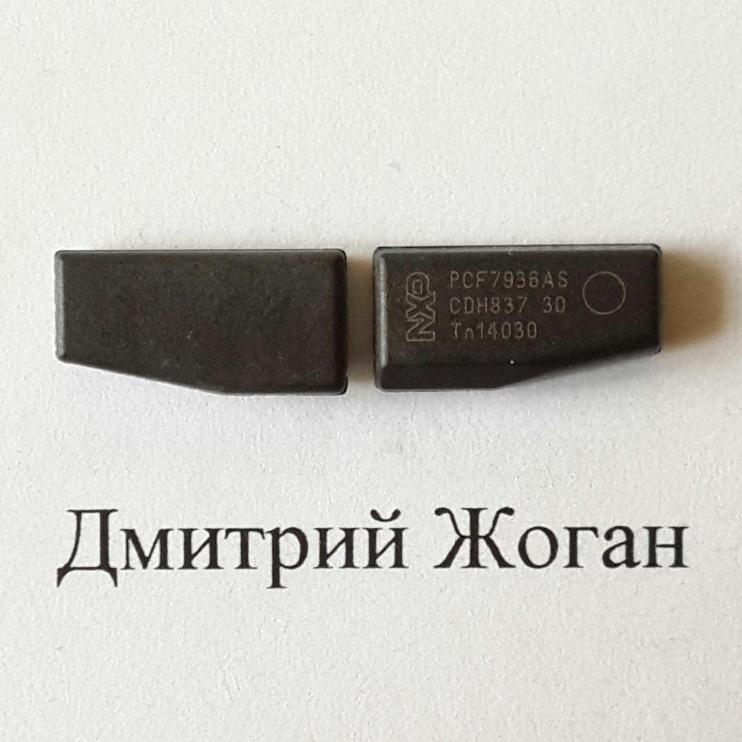 Чип, транспондер ID46: PCF7936AS Phillips Crypto blank Chip (чистый не подготовленный)