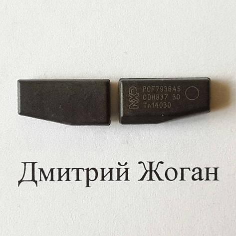 Чип, транспондер ID46: PCF7936AS Phillips Crypto blank Chip (чистый не подготовленный), фото 2