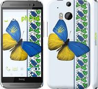 """Чехол на HTC One M8 Желто-голубая бабочка """"1054c-30"""""""