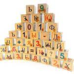 Деревянные кубики. Русский алфавит с цифрами 35шт.