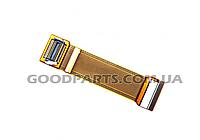 Шлейф для Samsung B500 маленький high copy