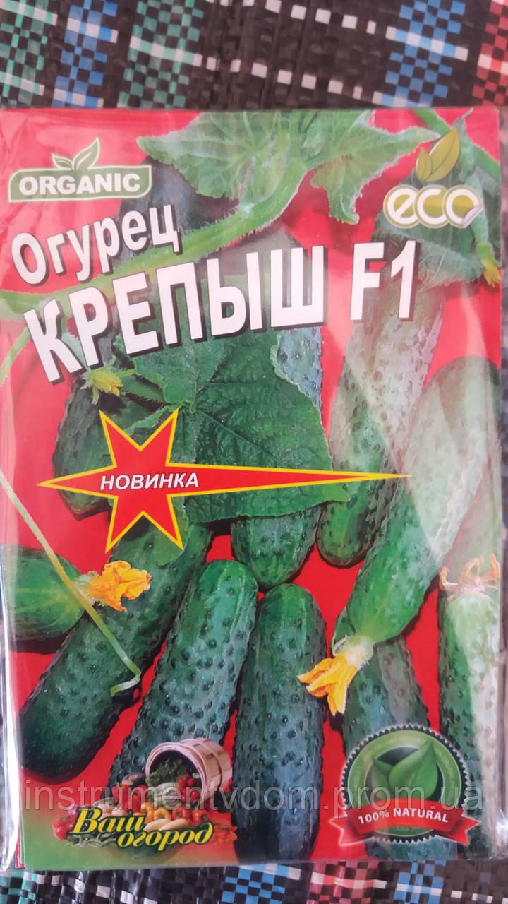 """Семена огурцов """"Крепыш F1"""", 5 г  (упаковка 10 пачек)"""