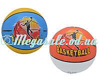 Мяч баскетбольный Basketball Team №5: резина, 2 цвета