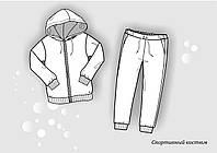 Пошив и производство Спортивных костюмов