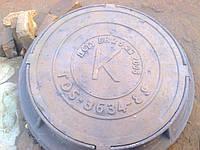 """Люк чавунний каналізаційний типу """"Л""""  А15 (КВ)"""