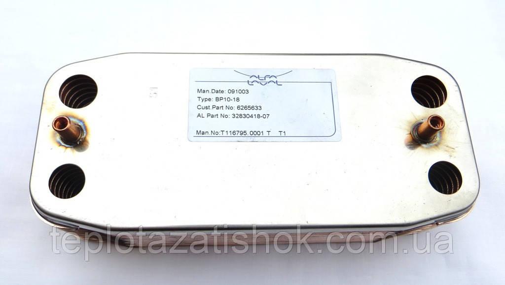 Уплотнения теплообменника Alfa Laval TL15-BFG Химки