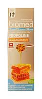 Зубная паста Biomed Propoline Тонус и здоровье десен против кровоточивости - 100 г.