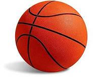 Мяч баскетбольный Tongoa orange