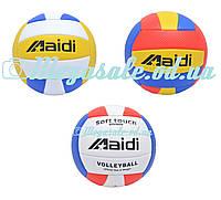 Мяч волейбольный Maidi №5: 3 цвета